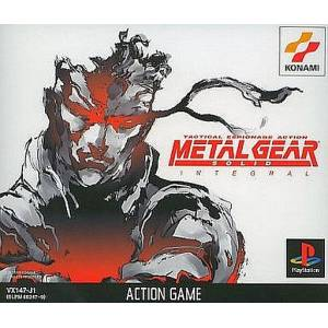Metal Gear Solid Integral [PS1 - Used Good Condition]