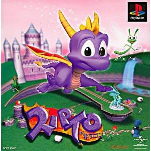Spyro the Dragon [PS1 - occasion BE]
