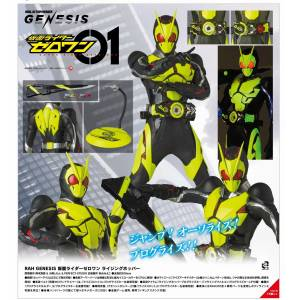 RAH GENESIS Kamen Rider Zero-One [Real Action Heroes]