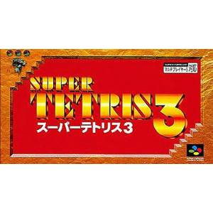 Super Tetris 3 [SFC - Used Good Condition]