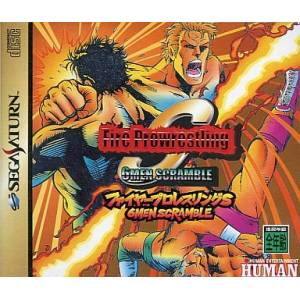 Fire Pro Wrestling S - 6 Men Scramble [SAT - Used Good Condition]