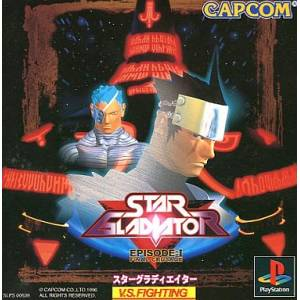 Star Gladiator [PS1 - occasion BE]
