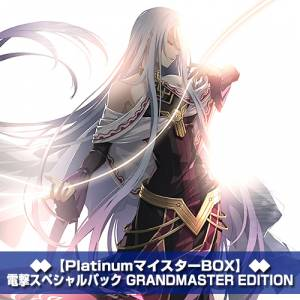 The Legend of Heroes: Hajimari no Kiseki Platinum Master Box Dengeki Special Pack GRANDMASTER EDITION [PS4]