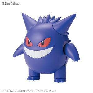 Pokemon Plastic Model Collection 45 Select Series Gengar [Bandai]