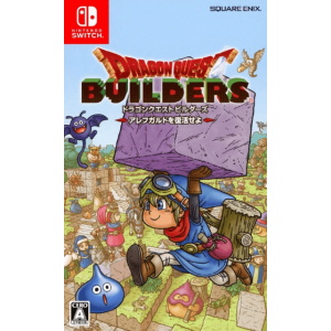 Dragon Quest Builders - Alefgard o Fukkatsu Seyo [Switch - Used]