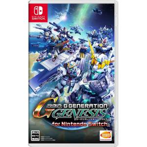 SD Gundam G Generation Genesis [Switch - Occasion]