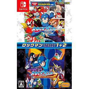 Rockman Classics Collection 1+2 [Switch - Occasion]