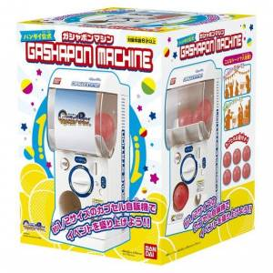 Bandai Official Gashapon Machine Capsule Station Limited Edition Reissue [Goods]