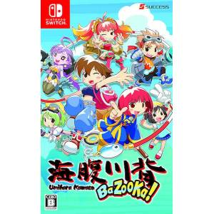 Umihara Kawase BaZooKa! (Multi Language) [Switch]