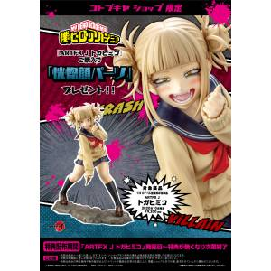 ARTFX J Himiko Toga My Hero Academia Limited Edition [Kotobukiya]