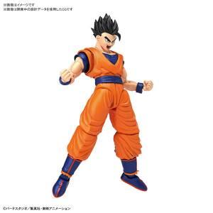 Figure-rise Standard Ultimate Son Gohan Dragon Ball Z Plastic Model [Bandai]