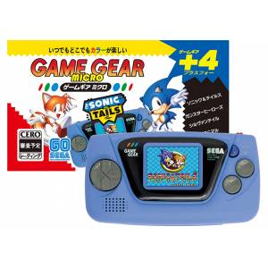 Game Gear Micro Blue [SEGA - Brand new]