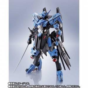 METAL ROBOT Spirits Side MS Gundam Vidar (Gundam Iron-Blooded Orphans) Limited Edition [Bandai]