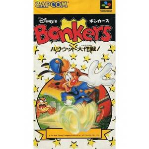 Bonkers Hollywood Daisakusen! [SFC - Used Good Condition]