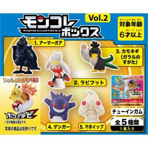 Pokemon MonColle Box Vol.2 10 Pack BOX [Takara Tomy]