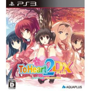 ToHeart2 DX PLUS [PS3 - occasion BE]