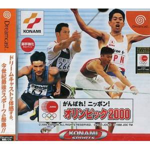 Ganbare! Nippon! Olympic 2000 / International Track and Field - Summer Games [DC - Used Good Condition]