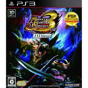 Monster Hunter Portable 3rd HD Ver. [PS3 - used]
