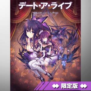 DATE A LIVE Ren Distopia Limited Edition Dengeki Special Pack [PS4]