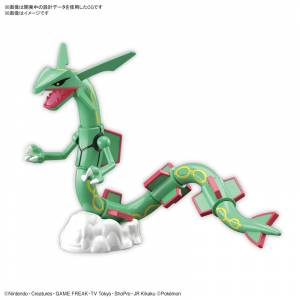 Pokemon Plamo Collection 46 Select Series Rayquaza [Bandai]