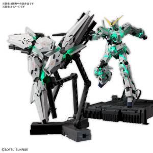 MGEX 1/100 Unicorn Gundam Ver. Ka Plastic Model [Bandai]