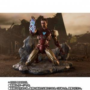 SH Figuarts Iron Man Mark 85 - I AM IRON MAN EDITION - Limited [Bandai]