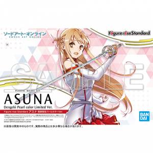Figure-rise Standard Asuna Dengeki Limited Pearl Color Ver. Tapestry Set [Bandai]