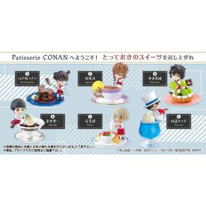 Detective Conan Patisserie CONAN Special Sweets 6 Pack BOX [Goods]