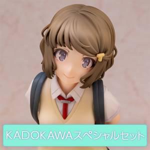 Tomoe Koga Rascal Does not Dream of Bunny Girl Senpai KADOKAWA Special Set [Wing]