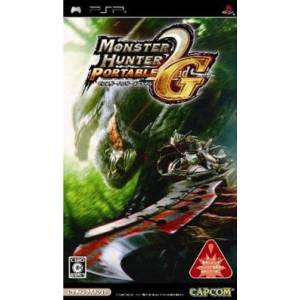 Monster Hunter Portable 2nd G [occasion]