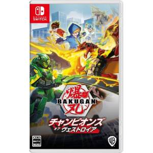 Bakugan Champions of Vestroia [Switch]