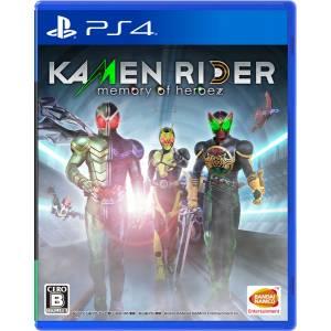Kamen Rider Memory of heroez [PS4]