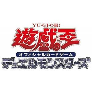 Yu-Gi-Oh! OCG Duel Monsters Structure Deck Kō Goku no Hyōketsu-kai [Trading Cards]