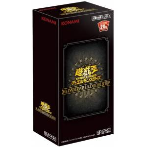 Yu-Gi-Oh! OCG Duel Monsters 20th ANNIVERSARY LEGEND COLLECTION BOX [Trading Cards]
