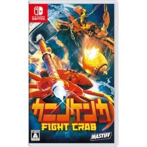 Kani no Kenka -Fight Crab- (Multi Language) [Switch]
