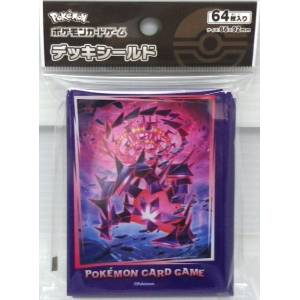 Pokemon Card Game Deck Shield Eternatus (Eternamax Form) Pack [Trading Cards]