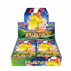 "Pokemon Card Game Sword & Shield Expansion Pack ""Gyōten no borutekkā"" / Amazing Volt Tackle 30 Pack BOX [Trading Cards]"