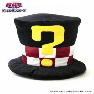 Yu-Gi-Oh! Magical Hat Cushion Bandai Premium Limited Edition [Plush Toys]