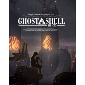 Ghost In The Shell 2.0 Box [Blu-ray]