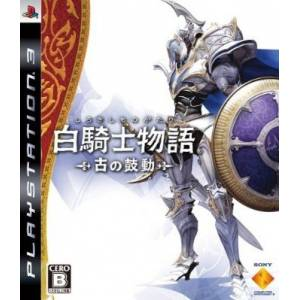 White Knight Chronicles 1 (1st print) [PS3]