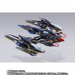 Metal Build Lightning Striker (Parts) Limited Edition [Bandai]