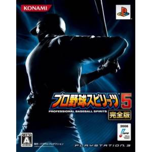 Professional Baseball Spirits 5 Complete + Data Book [PS3]