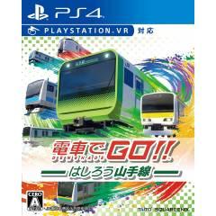 Densha de GO!! Hashirou Yamanote Sen [PS4]