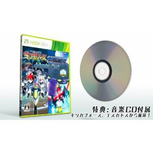 Ginga Force & Eschatos Wonder Pack + OST [X360]