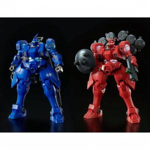 HG 1/144 Vayeate and Mercurius Set Plastic Model Limited Edition [Bandai]