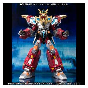 Denkou Choujin Gridman -King Gridman- (Limited Edition) [Ultra-Act]