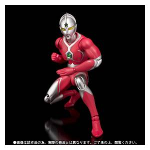 Ultraman - Jonias (Limited Edition) [Ultra-Act]