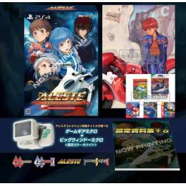 Aleste Collection Game Gear Micro Bundled Limited Edition DX Pack [PS4]