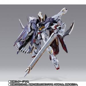 Metal Robot Spirits Side Ms Gundam Vidar Nin Nin Game Com