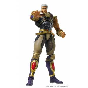 Super Action Statue Raoh Hokuto No Ken [Medicos Entertainment]
